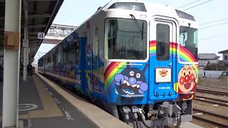 キハ185系+キハ32系「アンパンマントロッコ」 多度津駅発車