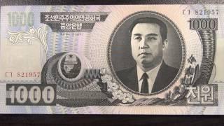 Обзор банкнота СЕВЕРНАЯ КОРЕЯ, 1000 вон, 2006 год, Ким Ир Сен, дом музей в Мангендэ, бона, купюра, б