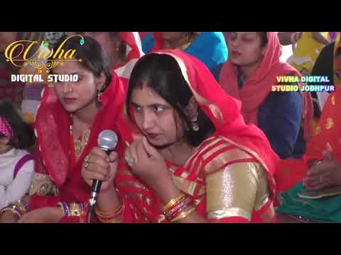 SUNDARKAND SHRI JITENDRA JI GAUR, TECHNICAL EDUCATION, JODHPUR & PARTY- FULL HD HANUMAN CHALISA -