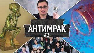 видео Сайт экстрасенсов Санкт-Петербурга