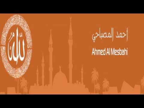 ahmed al mesbahi