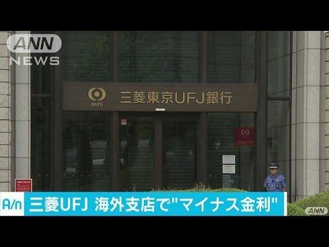 三井 住友 銀行 全 銀 フォーマット csv