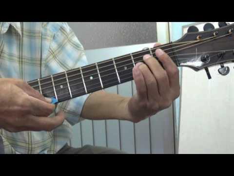 SOLO GUITAR 1