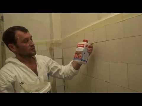 ванная комната обновление видео