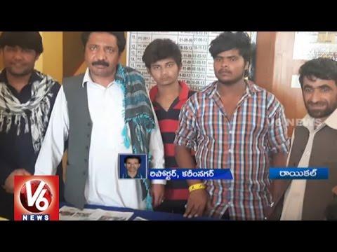 5 Suspects Arrest In Jagtial District | 3 Suspect Belongs To Afghanistan  | V6News