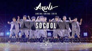 SoCool Arena China Kids 2019 VIBRVNCY Front Row 4K