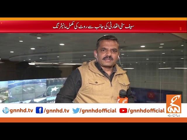 Security during the match between Pakistan and Bangladesh   GNN   24 January 2020