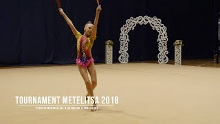 Просвирякова Алина Н.Новгород (2004) Булавы Rhythmic Gymnastics Tournament Metelitsa 2018