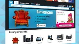 ГоуРОЛ - ломбарды, антикварные, ювелирные, комиссионнные магазины России(, 2013-09-30T07:15:11.000Z)