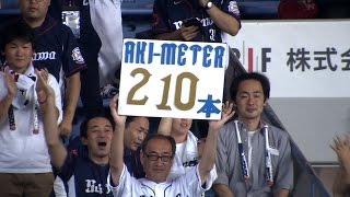 1回、埼玉西武の秋山がイチローに並ぶパリーグトップタイの210安打目を...