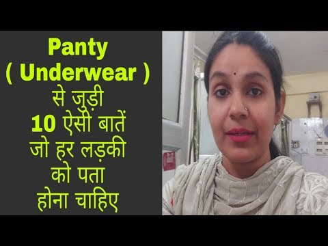10 things related to underwear which every girl should know..
