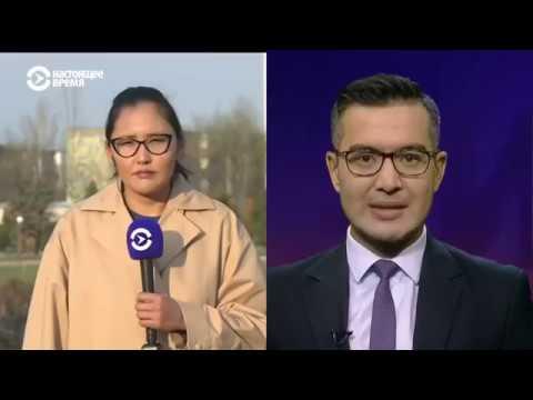 Азия: комендантский час в Кыргызстане