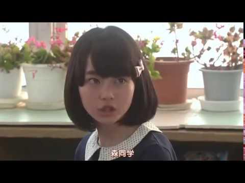12 sai Live Action (Yui-Hen)