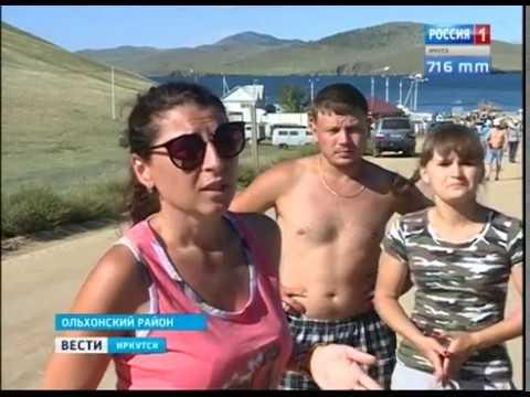 знакомство парами иркутск