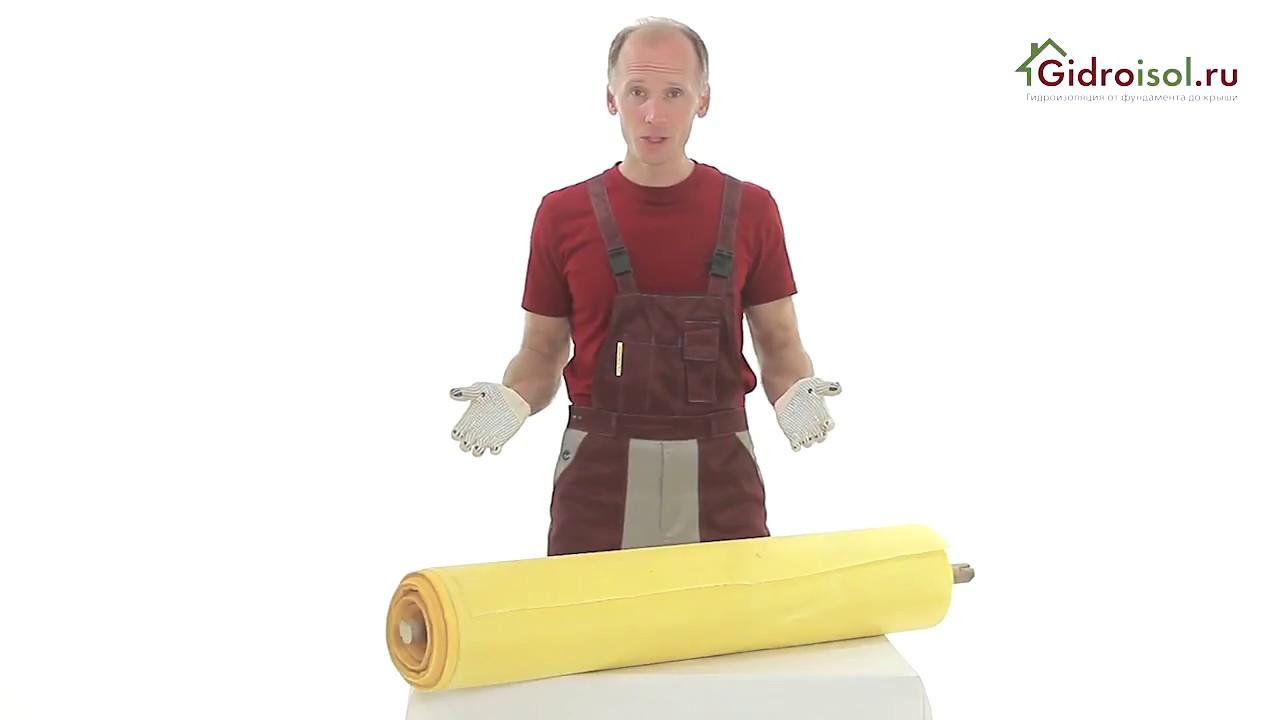 Ооо «торговый дом промстройкомплект» реализует рулонный стеклопластик марок рст-430, 430л, 280, 250л. Этот гибкий материал широко.