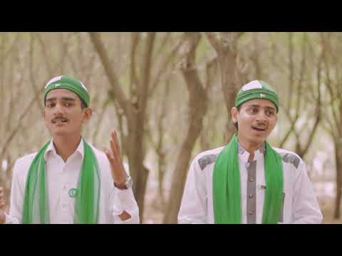Shukriya Pakistan Pakistan  Shukriya