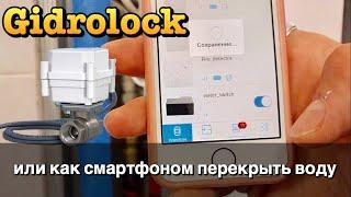 видео Подключение водонагревателя - Ремонт квартир в Екатеринбурге. Электрики, сантехники, отделочники