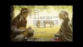 アルスラーン戦記 ED - ラピスラズリ アルスラーン戦記 検索動画 5