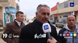 شوارع الحسينية في قضاء مؤاب بحال سيئة والبلدية بصدد صيانتها