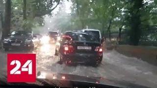 В районе крымского Судака сошел сель, который снес десятки машин с трассы