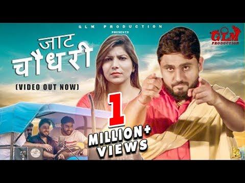 JAAT CHOUDHARY || Pardeep Boora & Pooja Hooda || New Haryanvi song 2018 || GLM || Manis thumbnail