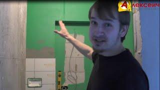 видео Гипсокартон в ванной