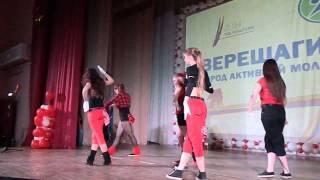 Scream – Лови Волну [live]