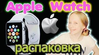 Розпакування Apple Watch / Lagoona2003
