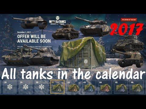 World Of Tanks Calendar 2021 World of Tanks   Christmas calendar 2017 (All days 0 24th)   YouTube
