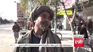 LEMAR NEWS 25 November 2018 /۱۳۹۷ د لمر خبرونه د لیندۍ ۰۴ نیته