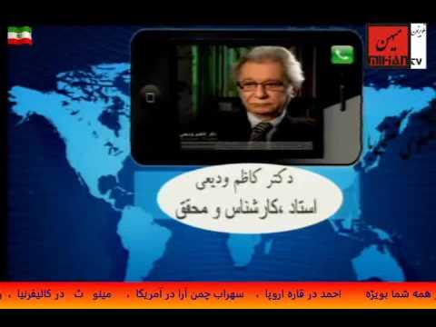 در چرائی انتخاب احمد جنتی بعنوان رئیس خبرگان  از نگاه دکتر کاظم ودیعی