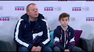 Даниил Самсонов Юношеские зимние Олимпийские Игры 2020 Короткая программа