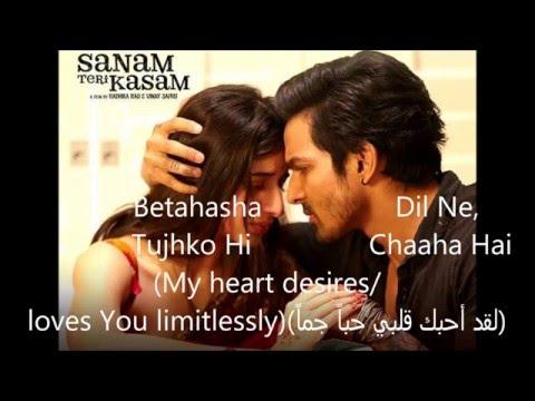 Sanam Teri Kasam- Song Lyrics (English subtitels+مترجمة للعربية) HD