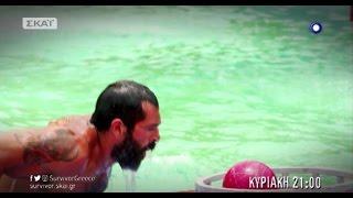 Survivor   Το trailer του 61 ου επεισοδίου   21/5/2017