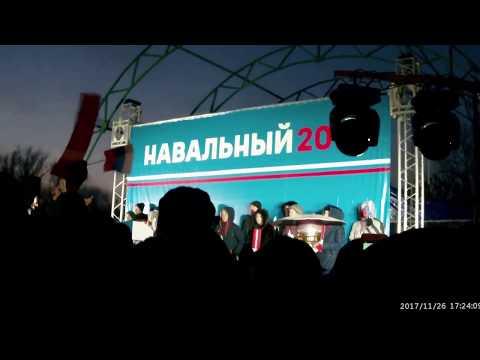 От стабильности до ненависти один шаг! УВЗ собрались к Путину 27 11 2017из YouTube · С высокой четкостью · Длительность: 5 мин16 с  · Просмотров: 16 · отправлено: 28.11.2017 · кем отправлено: ДА СКОЛЬКО МОЖНО. HOW CAN.