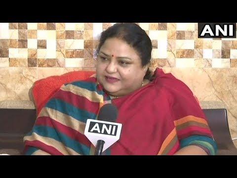 Anupama Jaiswal's disputed remarks on Mayawati and BSP founder Kashiram