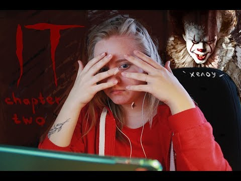 "РЕАКЦИЯ НА ТРЕЙЛЕР ""ОНО 2"" 