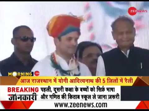 Ahead of polls, PM Modi, Rahul Gandhi to campaign in Rajasthan today Mp3