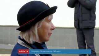 видео Брянск - Одесса: расписание поездов
