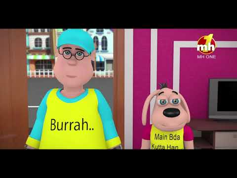 Happy De Rishtedar Billo De Ghar | Happy Sheru | Funny Cartoon Animation | MH One Music