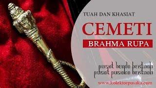 Cemeti Brahma Rupa - Sarana Kesuksesan