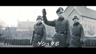 2008年度デンマーク・アカデミー賞5部門受賞!! デンマーク史上最大級の...