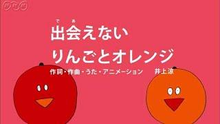 「びじゅチューン!」http://nhk.jp/bijutune ポール・セザンヌ「リンゴ...