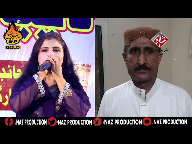 NEW SINDHI SONG MARE WENDS ROI ROI YAR BY DEEBA SAHAR NEW EID ALBUM 2018
