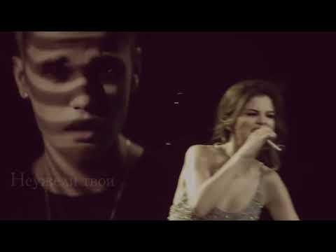Selena Gomez - Feel Me (Jelena) RUSSIAN LYRICS.