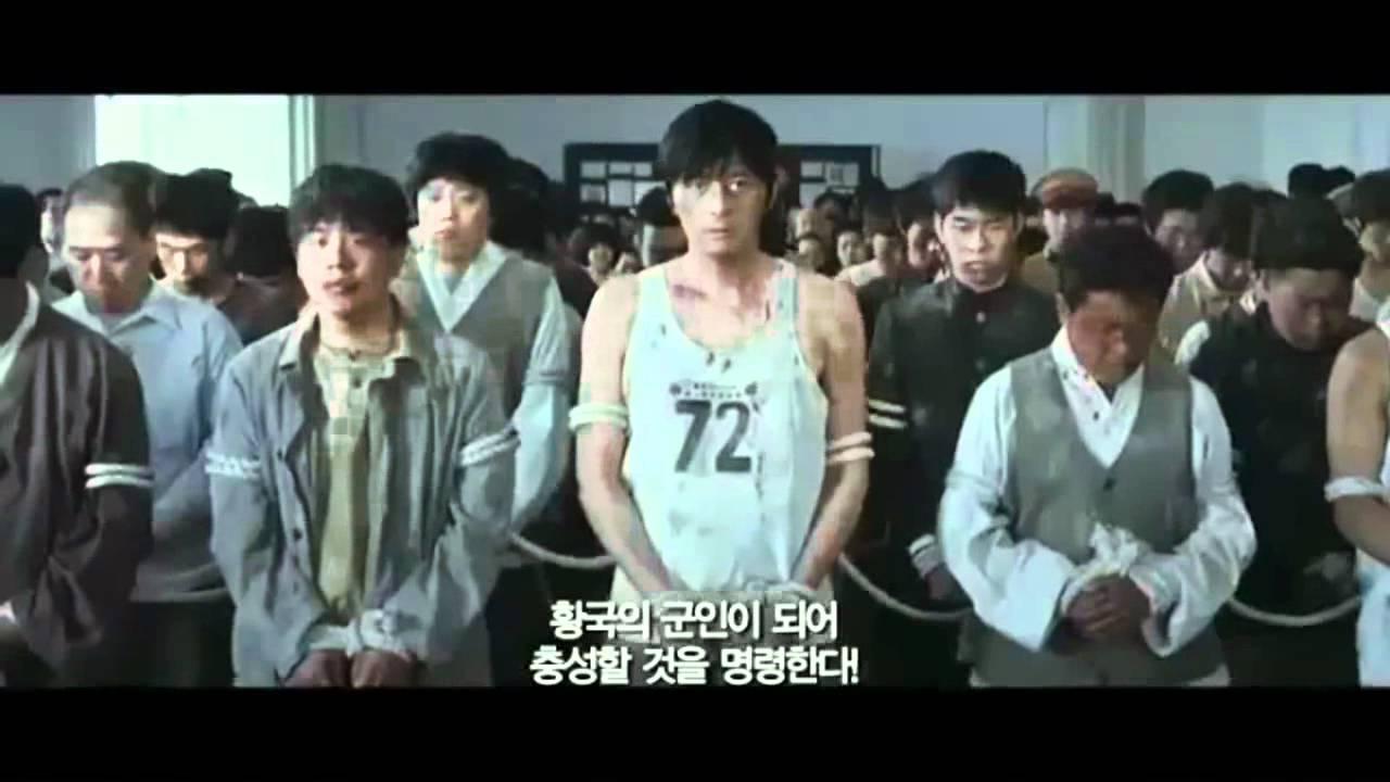My Way 2011 Filmaffinity