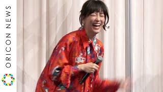 俳優・濱田岳、女優の水川あさみが3日、夫婦役で共演する映画『喜劇 愛妻物語』(11日公開)公開直前イベントに出席した。 同映画は、売れる見込みがない年収50万の ...