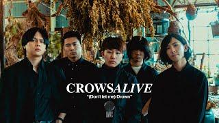 CrowsAlive - (Don't let me) Drown (Stripped)