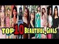 TOP 10 TIKTOK Beautiful Girls in India 2019 || Cute girls on TIK TOK  | top tik tok stars- PART 1