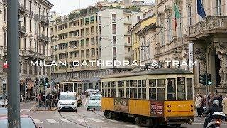 イタリアの旅3 / トラムとミラノ大聖堂!巨大で荘厳なドゥオーモと対峙する。ドゥオーモ広場まで路面電車に乗る!サン マウリツィオ教会【ヨーロッパの鉄道】